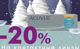 Acuvue Oasys 1-Day for Astigmatism 30 линз -20%